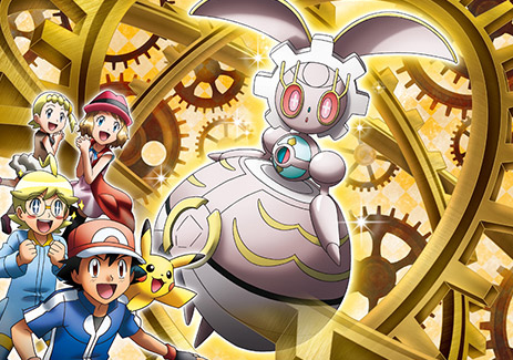 pokemon x y magearna legendary mythical pokemon