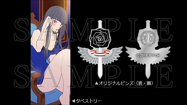black rose valkyrie sexy special edition