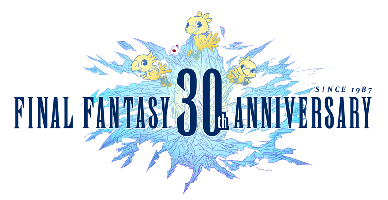 final fantasy 30th anniversary banner