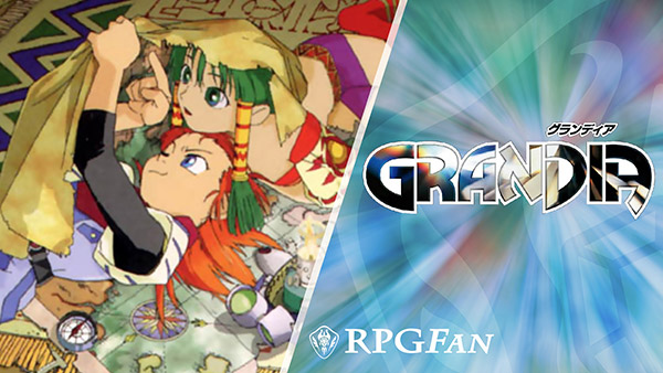 Grandia Game Arts PSone Classic RPG